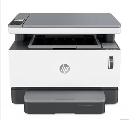 惠普Laser NS MFP 1005c 智能闪充激光多功能一体机打印复印扫描 M1005升级半容装