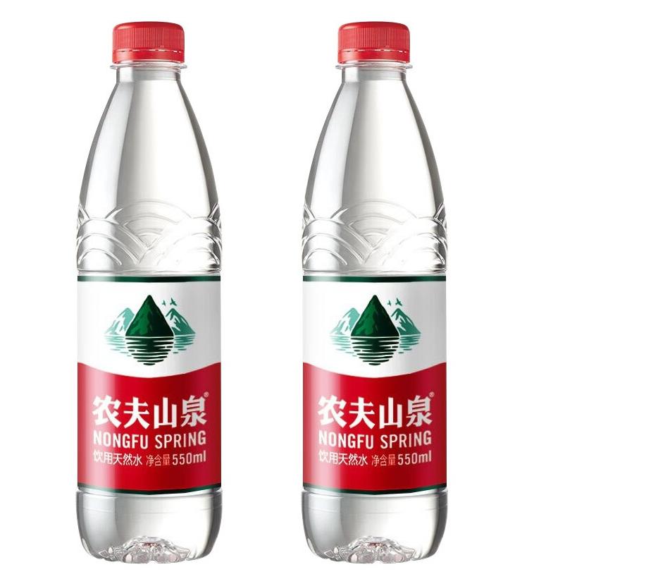 农夫山泉 矿泉水 天然饮用水办公室会议家庭饮用水 550ml*28瓶(塑膜)