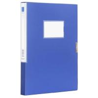 得力(deli) DL5681 档案盒 2.5CM