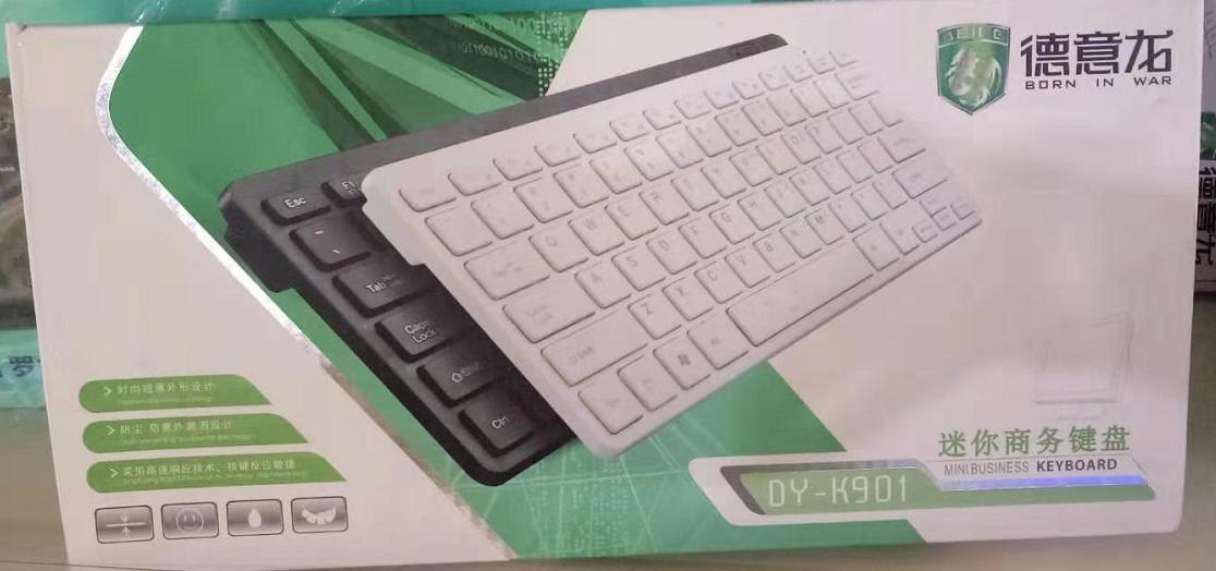 德意龙DY-K901迷你商务键盘USB接口