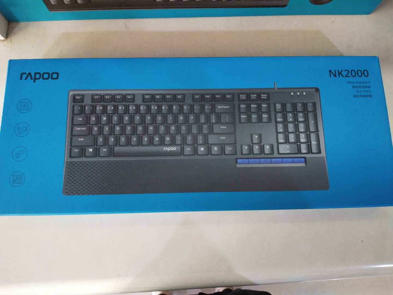 雷柏NK2000 鼠标键盘