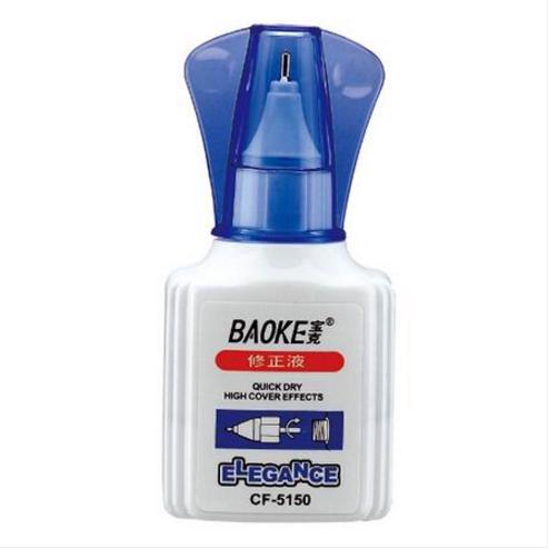 宝克(BAOKE) 5150修正液