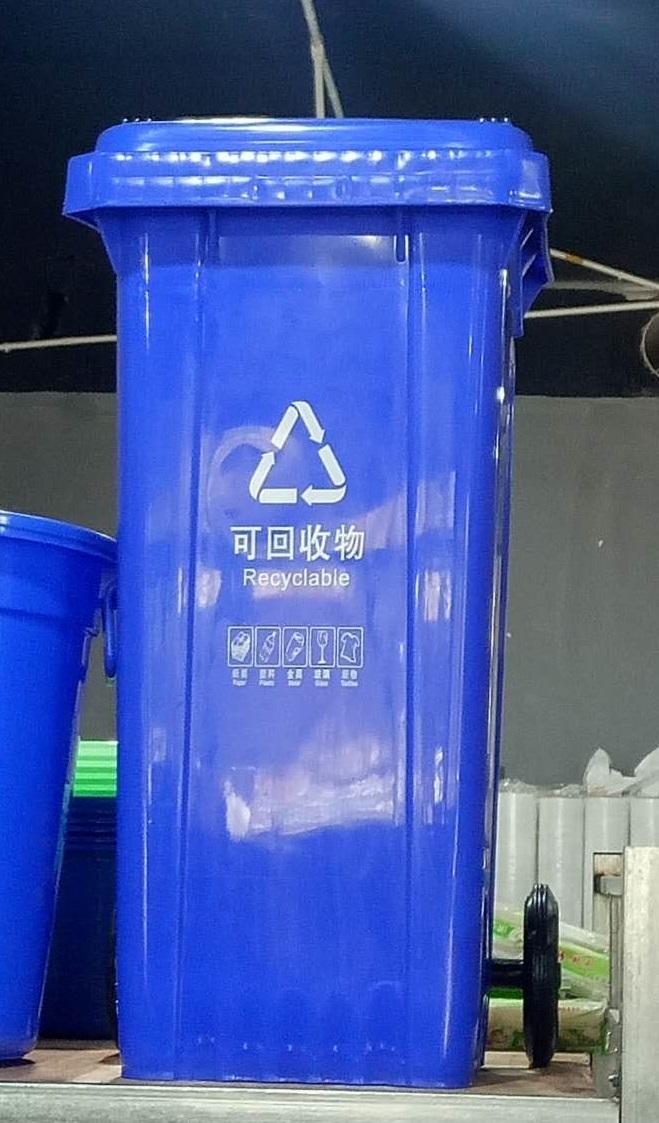 120升新料蓝色带轮垃圾桶