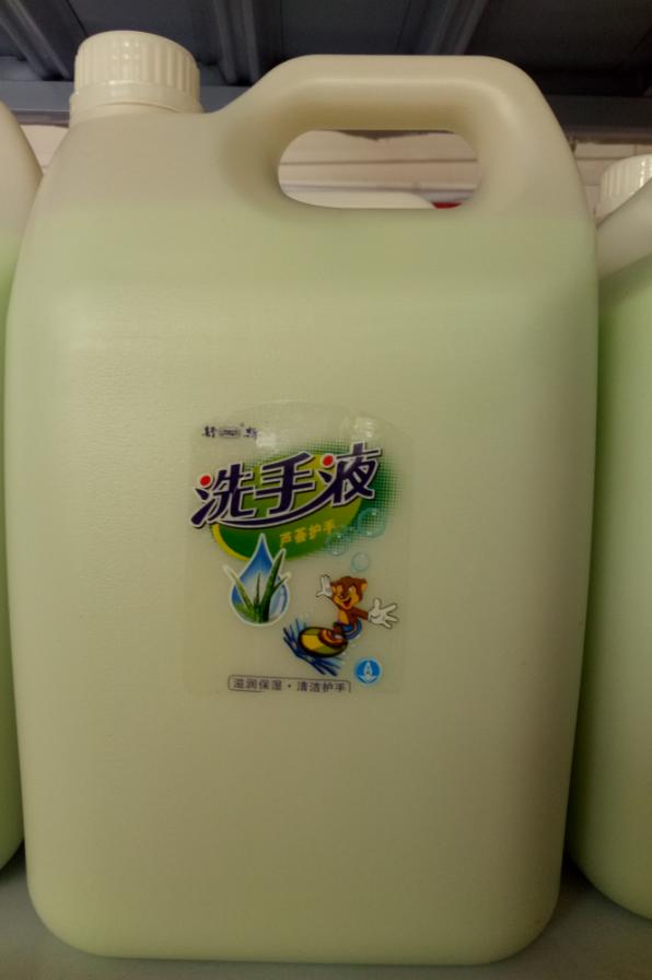 舒斯洗手液芦荟护手滋润保湿清洁护手5KG/桶