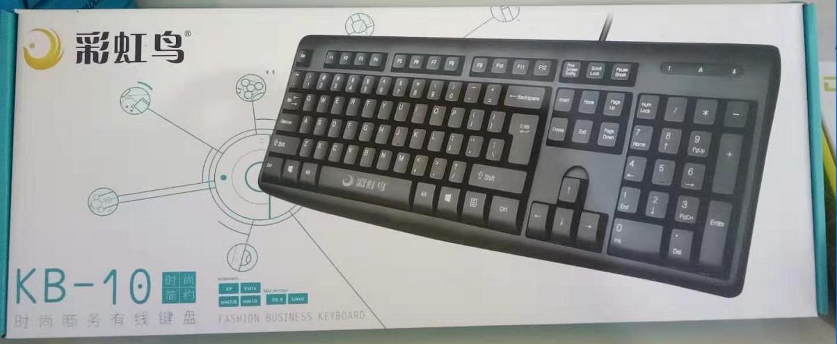 彩虹鸟KB-10有线单键盘家用办公键盘USB接口