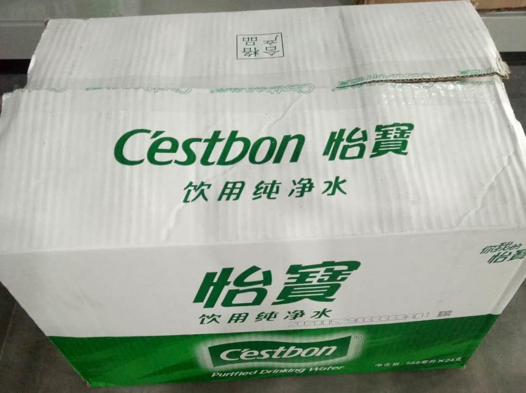 怡宝 纯净水555ml*24瓶整箱 纸箱装